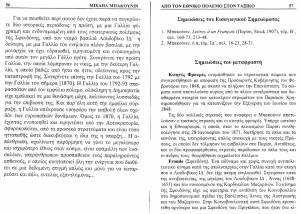 MPAKOYNIN29