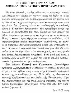 MPAKOYNIN34