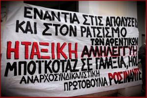 Α.ΠΡ_ΒΟΛΟΥ-1