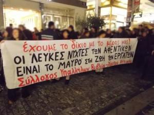 ΛΕΥΚΕΣ ΝΥΧΤΕΣ-4