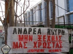 Metropolis_Loukareos 8.1_4