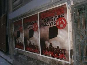 Τουρκία-2