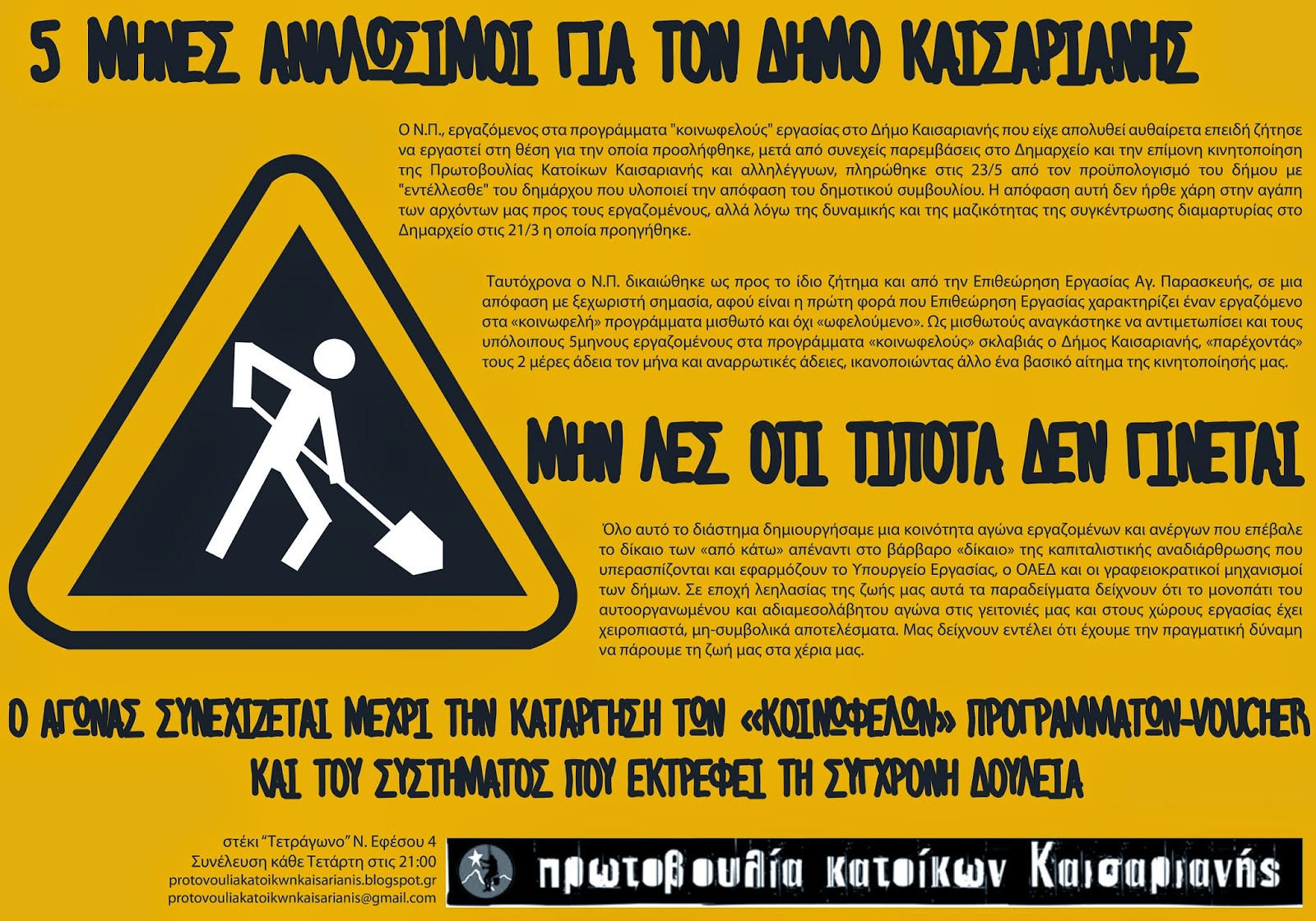 5_mines_analos_poster-1