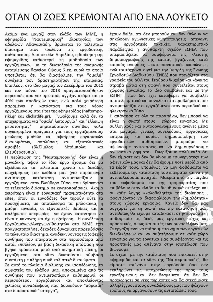 KEIM-NAYT_A_01-page-001