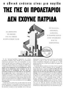 kampania11afises-page-001