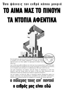 kampania11afises-page-002