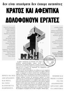 kampania11afises-page-006